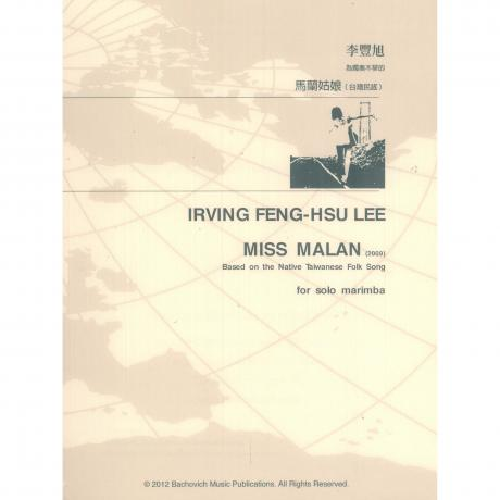 Miss Malan arr. Irving Feng-Hsu Lee