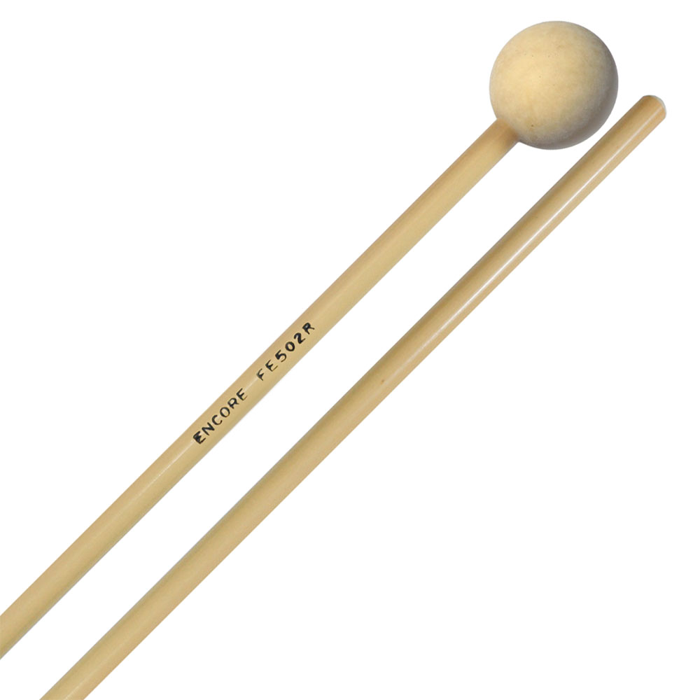 Encore Beige Extra Hard Rubber Front Ensemble Keyboard Mallets with Rattan Shafts