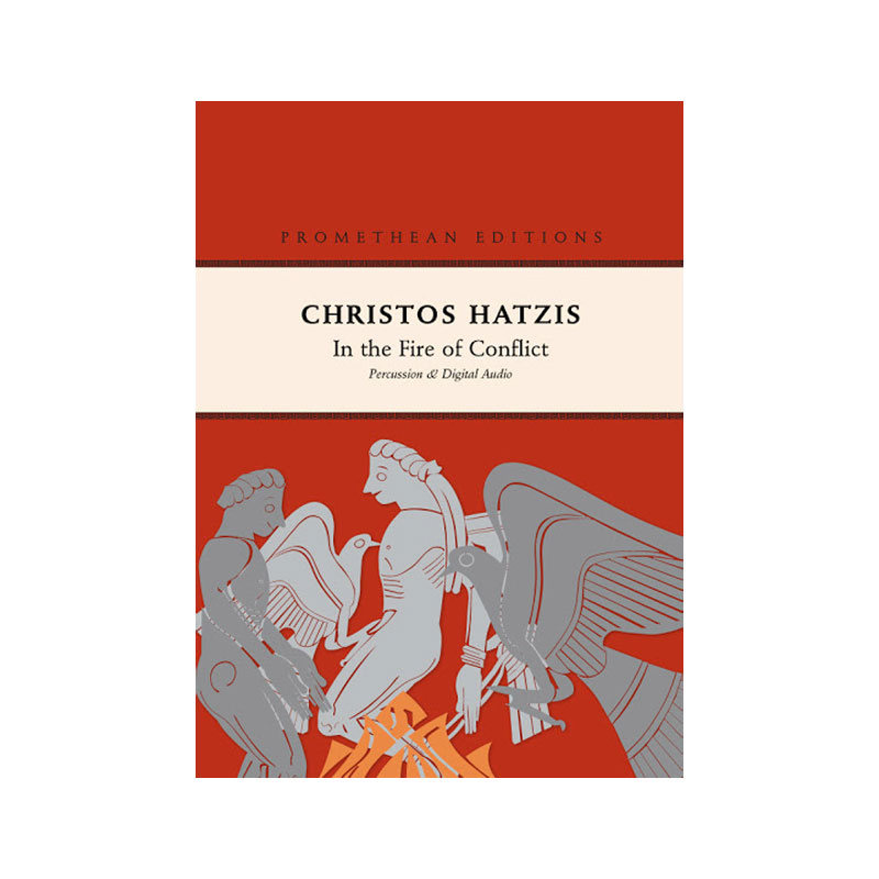 In the Fire of Conflict by Christos Hatzis