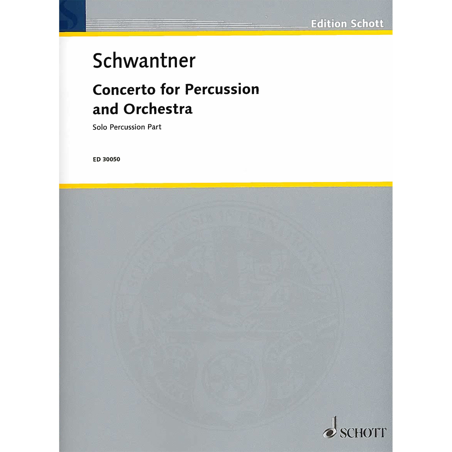 Percussion Concerto No. 1 (Solo Part Only) by Joseph Schwantner